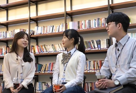 공공기관 소개 및 신입직원 인터뷰